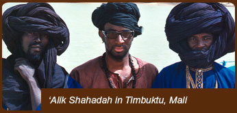 'Alik Shahadah in Mali (Motherland Film)
