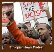 Ethiopian Jews face Racism