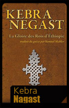 Kebra Negast an Ancient Ethiopic book