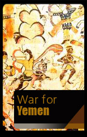 Depiction of Ethiopia war for Yemen