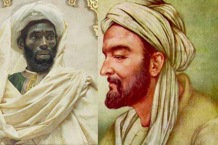 Which one is Ibn Yasin?
